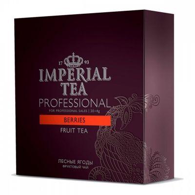Чай Imperial Tea Professional 'Лесная ягоды' черный с добавками 20 сашетов