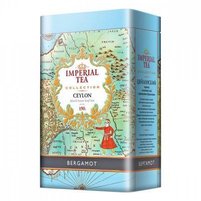Чай Imperial Tea Collection 'Бергамот' черный листовой с добавками