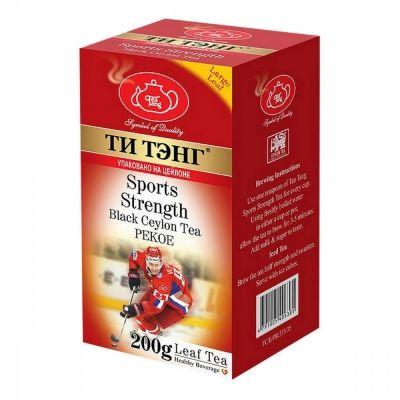 Чай Ти Тэнг 'Для спортсменов Pekoe' черный листовой
