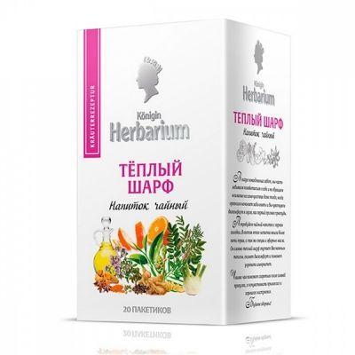 Чай Konigin Herbarium 'Теплый шарф' зеленый с добавками 20 сашетов
