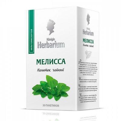 Чай Konigin Herbarium