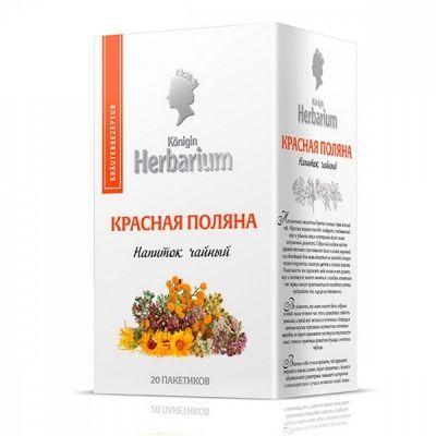 Чай Konigin Herbarium 'Красная поляна' зеленый с добавками 20 сашетов