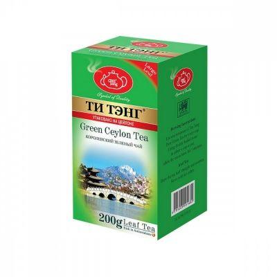 Чай Ти Тэнг 'Green Ceylon Tea' зеленый листовой