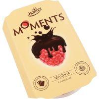 Малина в темном шоколаде Hortex замороженная