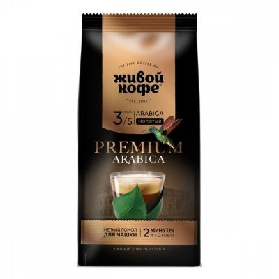 Кофе Живой Кофе Арабика для чашки PREMIUM 2 минуты молотый