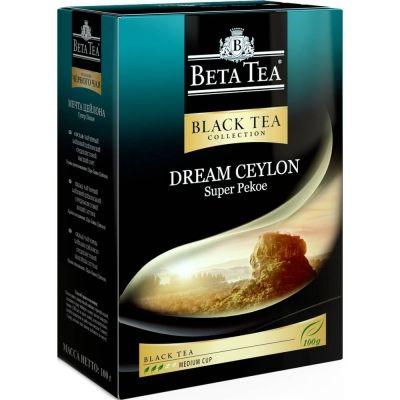 Чай Beta Tea 'Мечта Цейлона. Супер Пекое' чёрный листовой