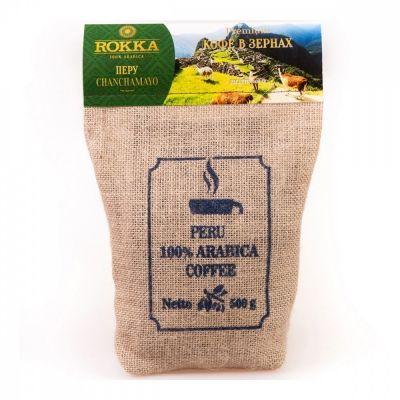 Кофе Rokka 'Перу' в зернах