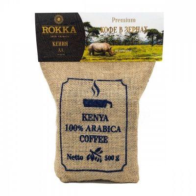 Кофе Rokka 'Кения' в зерна