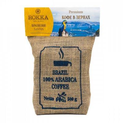 Кофе Rokka 'Бразилия' в зернах