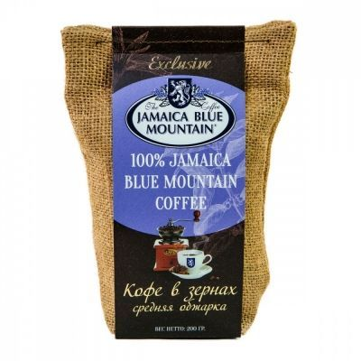 Кофе Jamaica Blue Mountain в зернах