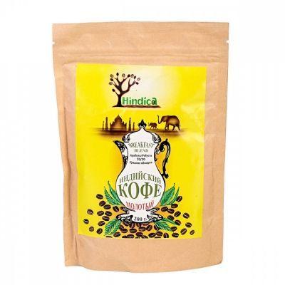Кофе Hindica 'Breakfast Blend' молотый