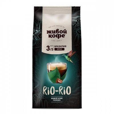 Кофе Живой Кофе 'Рио-Рио' в зернах