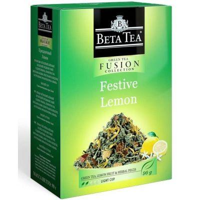 Чай Beta Tea 'Fusion Collection. Праздничный лимон' с добавками