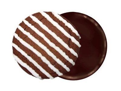 Печенье 'Шоколадно-топлёное' глазированное