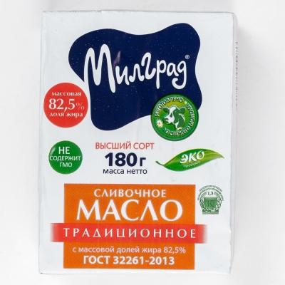 Масло сливочное Милград БМК 82.5%