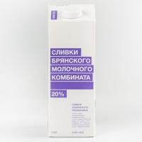 Сливки 20% БМК питьевые ультрапастеризованные