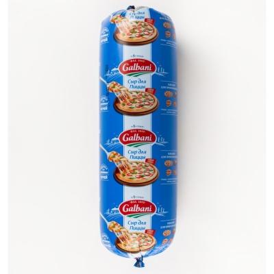 Сыр для пиццы Galbani 'Pizza Cheese' 40 %