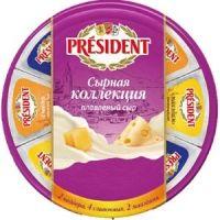 Сыр плавленый President сырная коллекция 45%