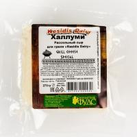 Сыр Kesidis Dairy Халуми для гриля рассольный 43%