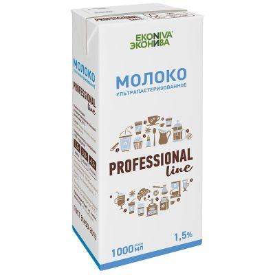Молоко 'Professional Line' 1,5% ультрапастеризованное питьевое без крышки