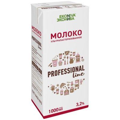 Молоко 'Professional Line' 3,2% ультрапастеризованное питьевое без крышки