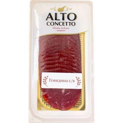 Говядина сыровяленная Alto Concetto Брезаола в нарезке