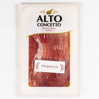 Окорок Alto Concetto Прошутто сыровяленый нарезка
