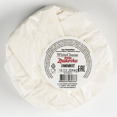Сыр Камамбер White Cheese From Zhukovka 50% в бумажной упаковке