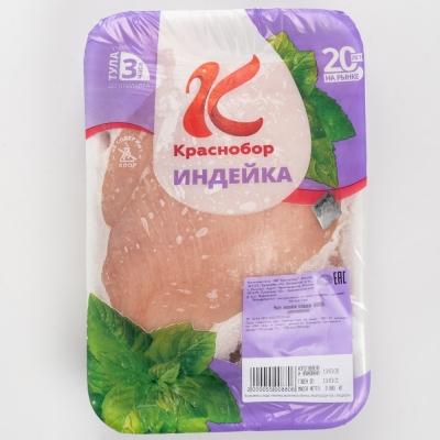 Индейка филе грудки 'Краснобор' б/к Халяль замороженное