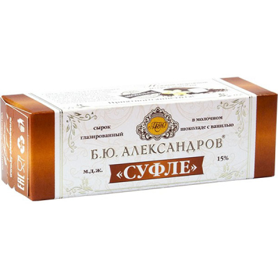 Сырок Б.Ю.Александров в молочном шоколаде 'Суфле' с ванилью 15%