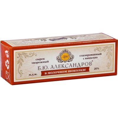 Сырок в молочном шоколаде 'Б.Ю.Александров' с ванилью