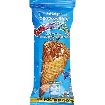 Творожный десерт 'Семь тайн вкуса' с вареной сгущенкой в вафельно-сахарном рожке