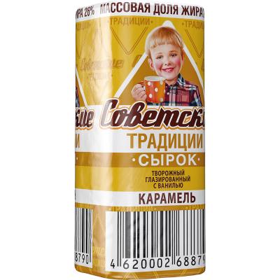 Сырки 'Советские традиции' Карамель с ванилью