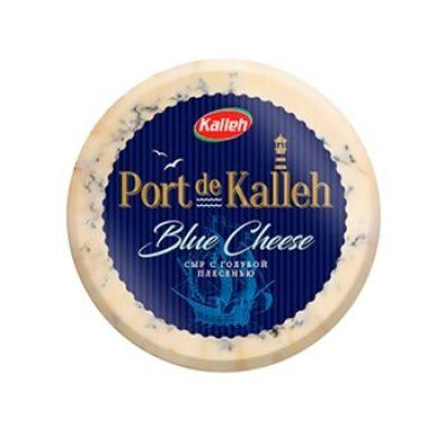 Сыр Kalleh с голубой плесенью 53% Blue cheese