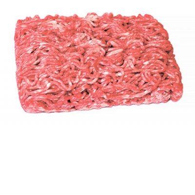 Полуфабрикат из говядины Марр Руссия  Фарш №3 замороженный