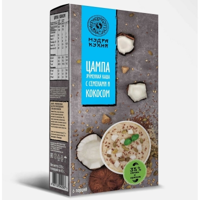Цампа 'Мудра кухня' ячменная каша с семенами и кокосом (6пак.х45г)