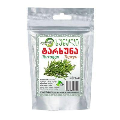 Тархун зелень сушеная Оджахури