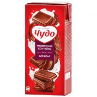 Коктейль молочный ароматизированный Чудо Шоколад 2% TBA