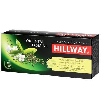 Чай Хилвей зеленый байховый с ароматом жасмина 25 пак.