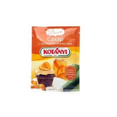 Приправа Kotanyi сахар с ароматом апельсина