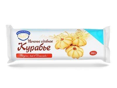 Печенье сдобное 'Курабье'
