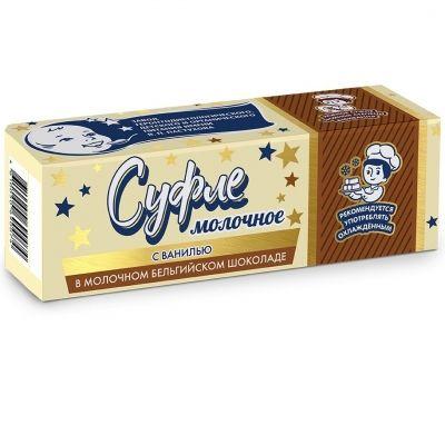 Суфле молочное ЗГДиОП им.В.П.Пастухова с ванилью в молочном бельгийском шоколаде