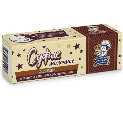 Суфле молочное ЗГДиОП им.В.П.Пастухова ваниль в темном бельгийском шоколаде