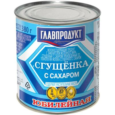 Сгущенка с сахаром Главпродукт Юбилейная