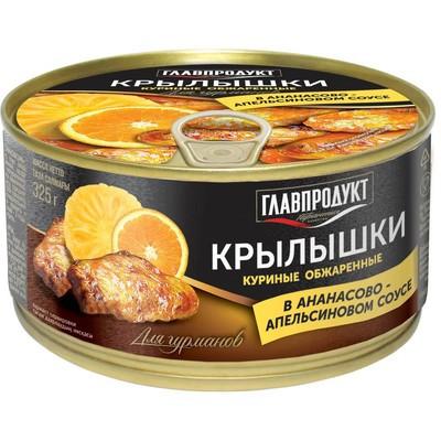 Крылышки куриные Главпродукт в апельсиново-ананасовом соусе