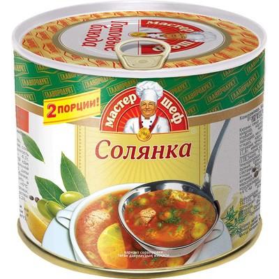 Солянка сборная с мясом Главпродукт