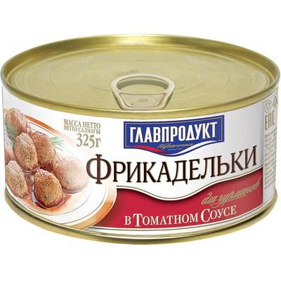 Фрикадельки Главпродукт в томатном соусе