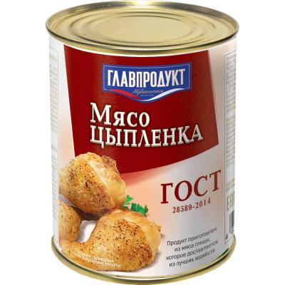 Мясо цыпленка Главпродукт в собственном соку