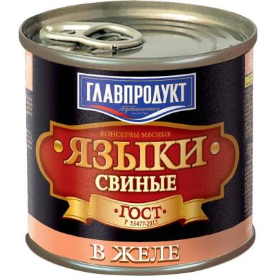 Языки свиные в желе Главпродукт