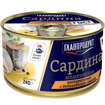 Сардина атлантическая Главпродукт с добавлением масла